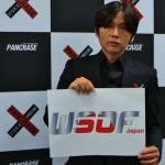 【WSOF】WSOF JAPAN設立、日本で会見。米国でもリリース