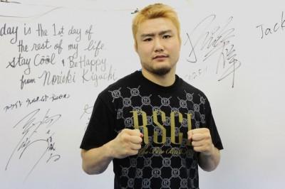 【UFC MACAO】五味隆典インタビュー(01)「日本で勝って楽になった」