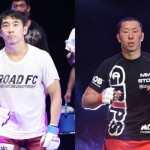 【RFC Korea02】寺島&高木×イ・ユンジュン&チャ・ジョンファン