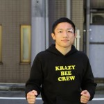 【UFC169】堀口恭司、SBWEにカリアソとフライ級で対戦!!!!