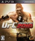 【UFC120】ビスピン、ハーディ、ハザウェイ、MMA三銃士