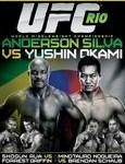 【UFC136】マイア「日本の王者に勝てたことを誇りに思う」