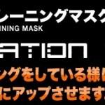 【UFC145】ミゲール×マクドナルド、真騎士出場決定!!