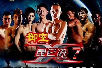 【Kunlun Fight07】ンギンビ、サワー敗退。ゲーオを破った男=エークプラチャー&TOMOYUKIらが2回戦へ