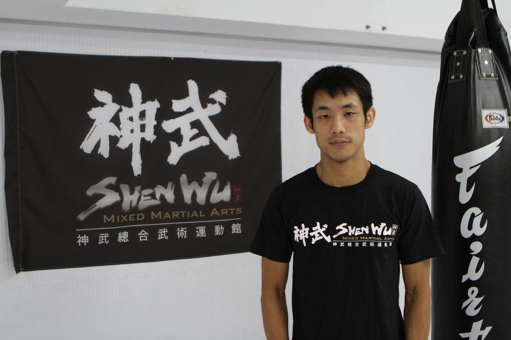 Sun Ming-Yen
