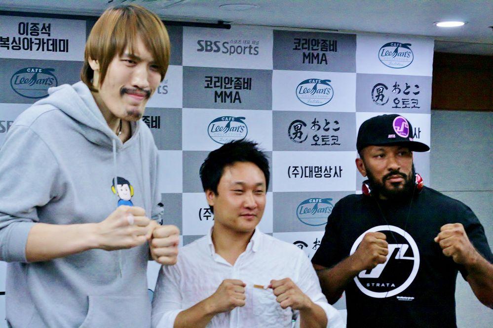 Choi Hong-ma vs Carlos Toyota