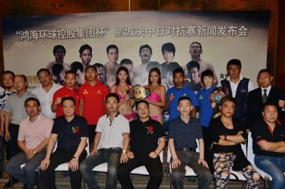 【PCF】中国で注目すべきキックイベントが旗揚げ。鵬城決=Peng Cheng Fight、ポンチャンファイトとは?