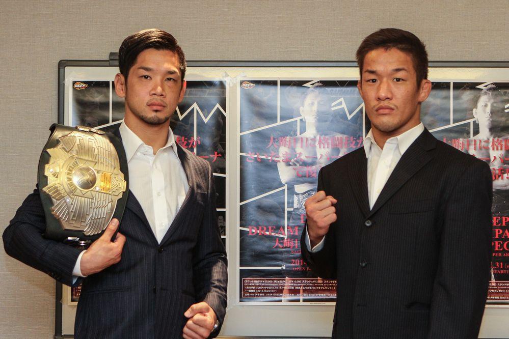 Ishiwatari vs Otsuka