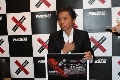 【写真】年が明けて1月にはさらにTV中継に関して発表があることを酒井代表が明言した(C)MMAPLANET