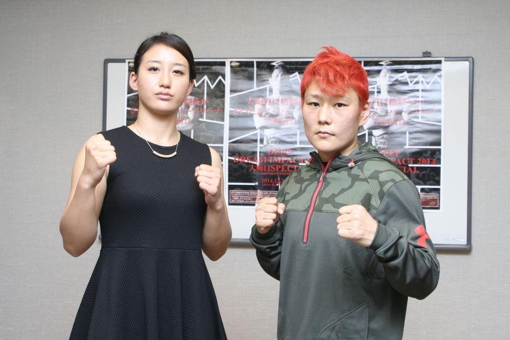 Sugiyama vs Raika