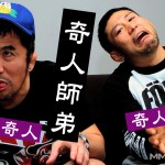 【動画】安永有希&朝日昇、Pancrase262加藤直之戦後のインタビュー