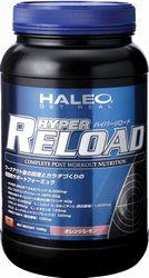 HALEO ハイパーリロード/1.5kg 12,960円