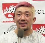 【動画】高谷選手、殴らせて下さい。廣田瑞人、試合後コメント DEEP DREAM IMPACT2014