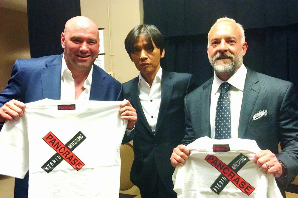 Pancrase joins UFC Fight pass