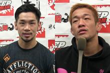 【動画】石渡伸太郎&大塚隆史、試合後コメント。DEEP DREAM IMPACT2014~大晦日Special~