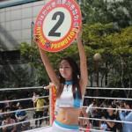 【MONDAY RING GIRL】Gladiator