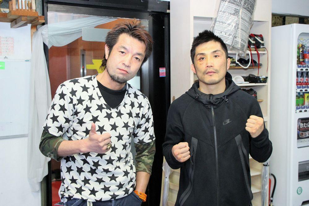 Kobayashi & Arashi