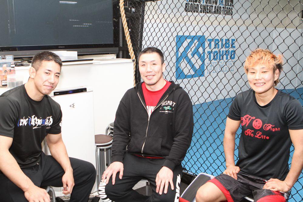 Sakashita, Chonan & Raika