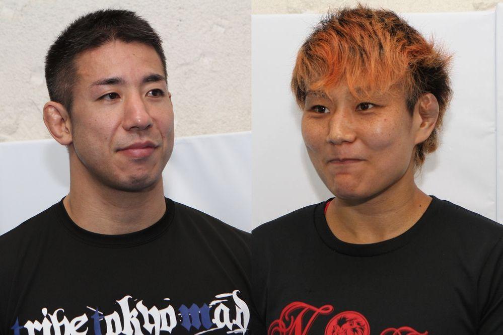 Sakashita & Raika