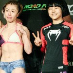【RFC23】12キロ落とした藤野恵実 「韓国人選手はホームのほうが、すごく強い」