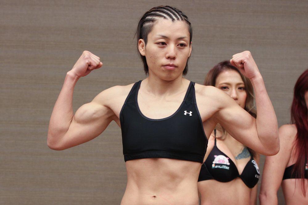 Ayaka Hamazaki