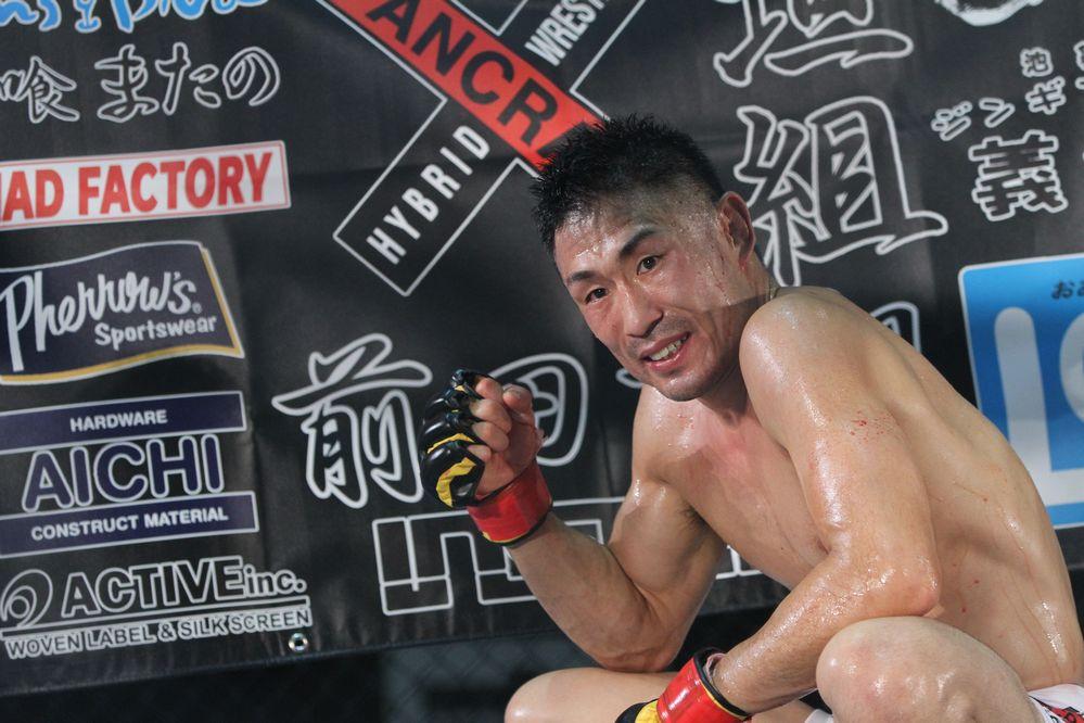 Yoshiro Maeda