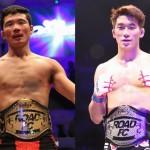 【RFC25】ネオ韓国MMA頂上対決、フェザー級王者チェ・ムギョム×バンタム級王者イ・ユンジュン!!
