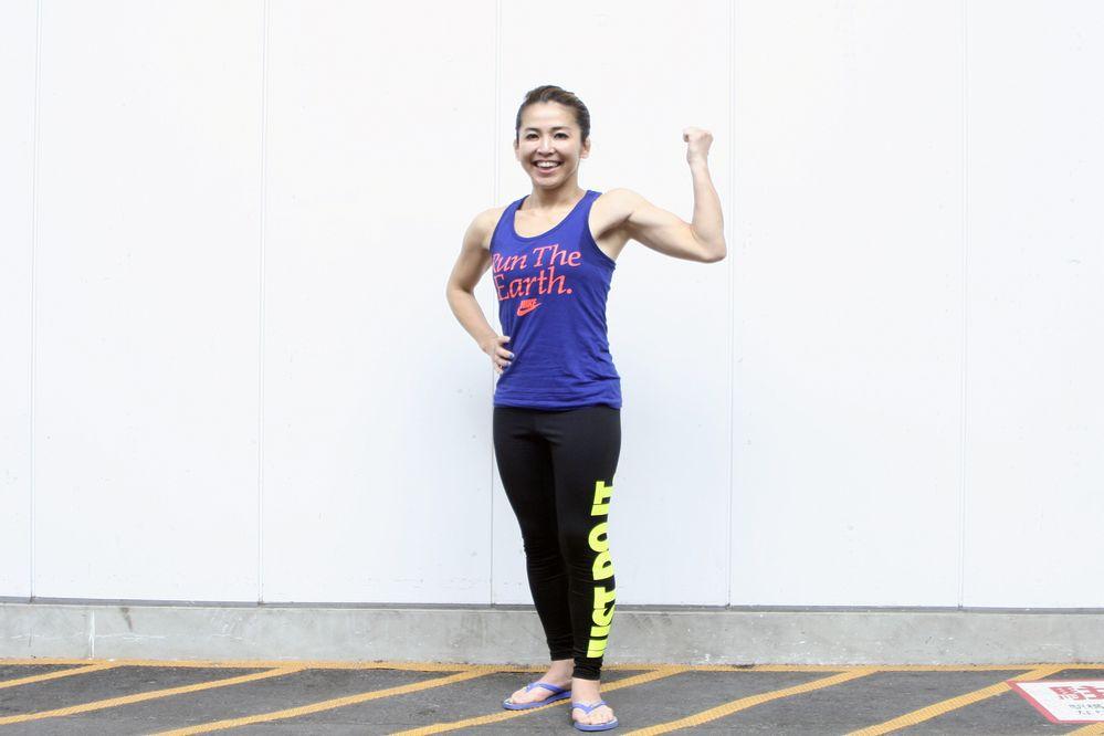 Satoko Shinasi