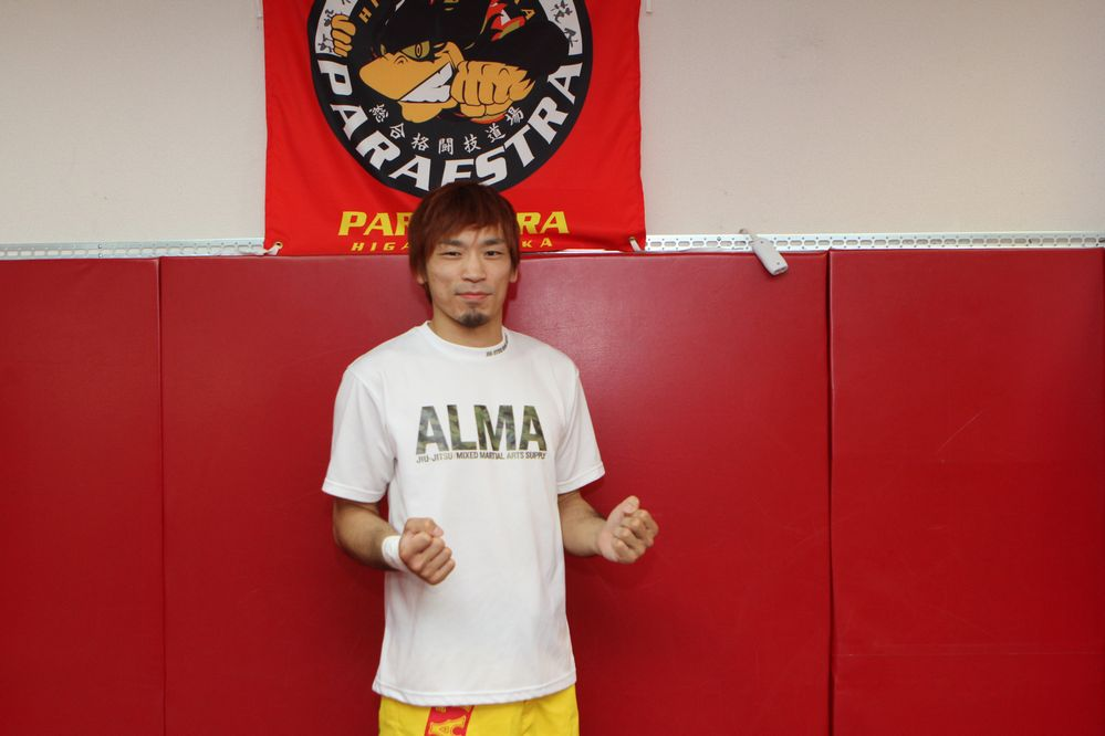 Hibiki Tamura