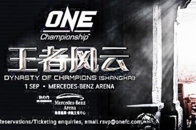 【ONE30】日本から3選手が出場予定だった──9月1日のONE上海大会が中止??