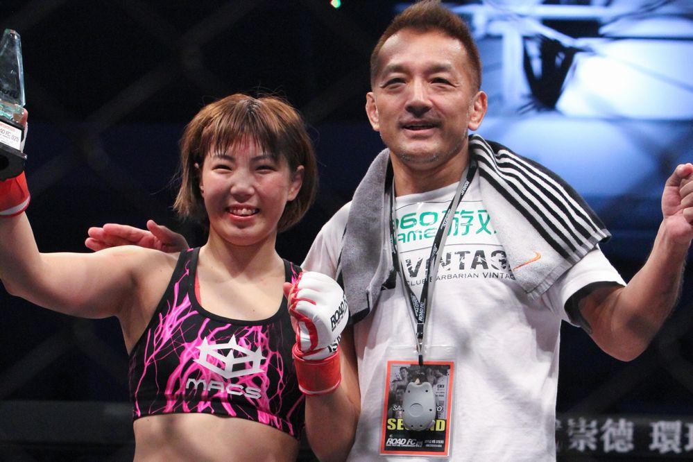 Sarami & Fukumoto