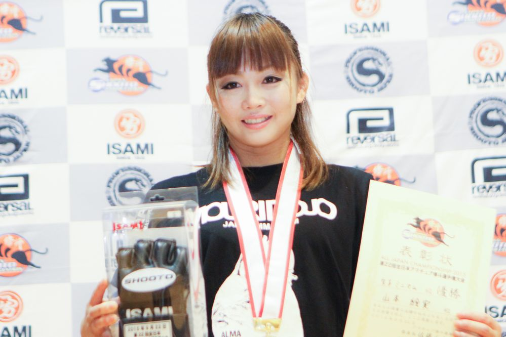 Emi Yamamoto