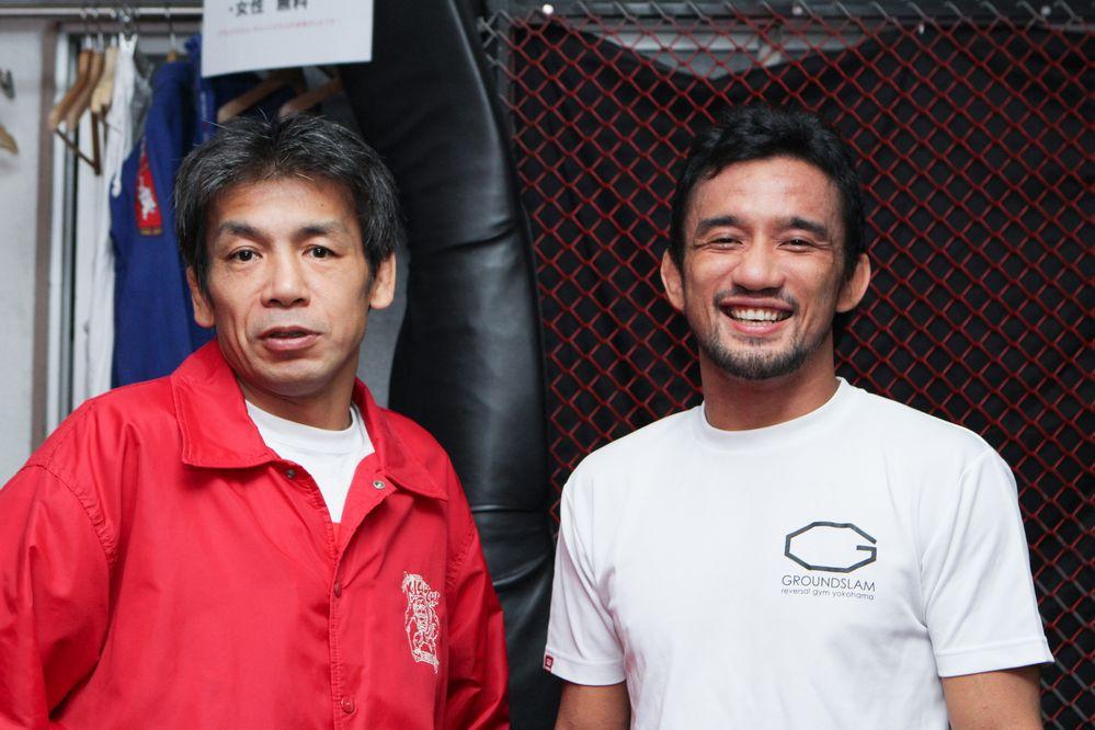 Oishi & Katsumura