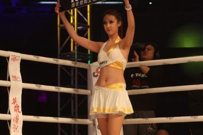 【Monday Ring Girl】英雄伝説「2014 World Kickboxing Championship in Jinan」