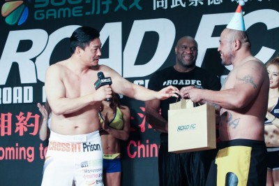 Choi Mu-Bae  vs Mo