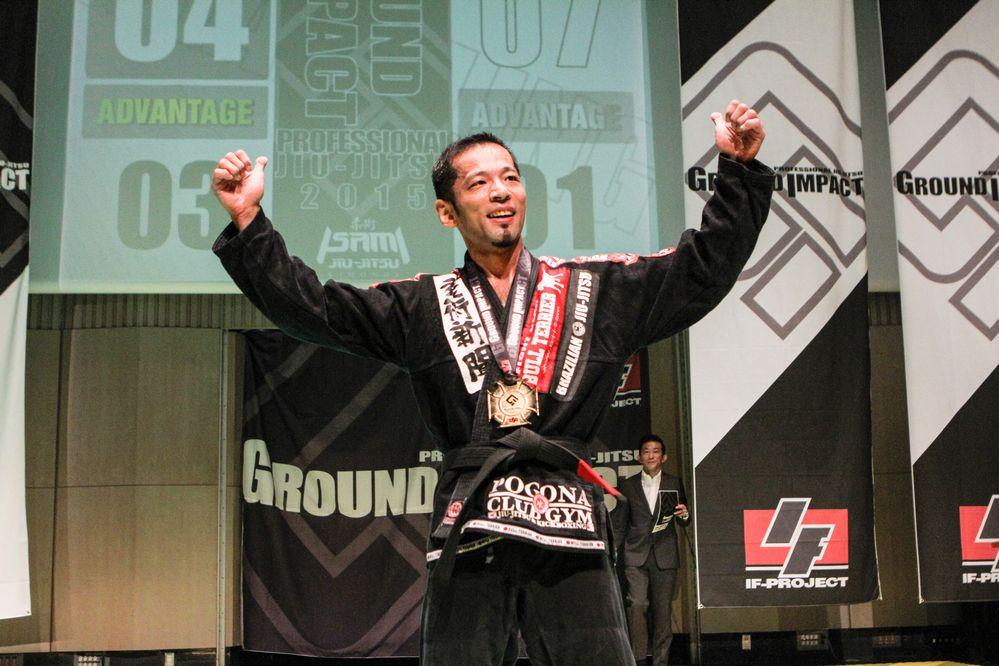 Ichiro Kaneko