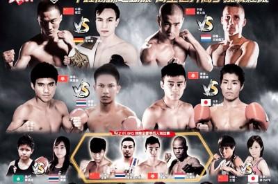 【KF1】香港で武林風と富徳搏撃王の対抗戦。アンディ・サワーがメインに出場
