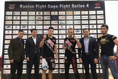 【Kunlun Fight CS04】チョモランマ1/2がカザフスタンで、TUF Chinaウィナーと対戦
