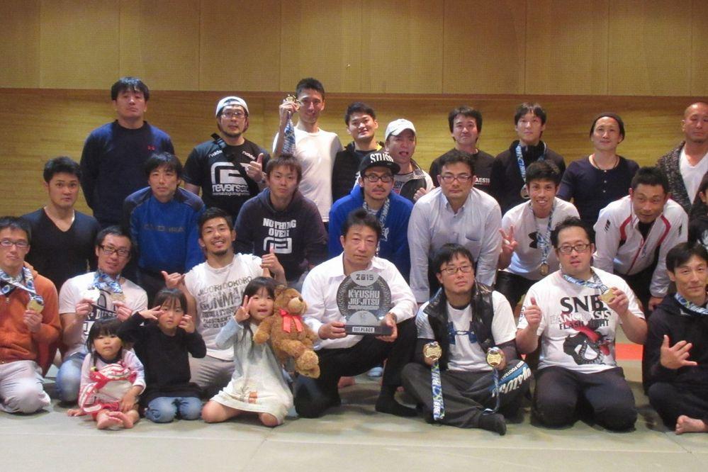 Paraestra Kita Kyushu