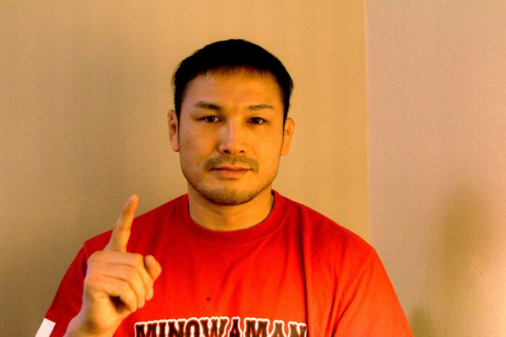 Ikuhisa Miowa