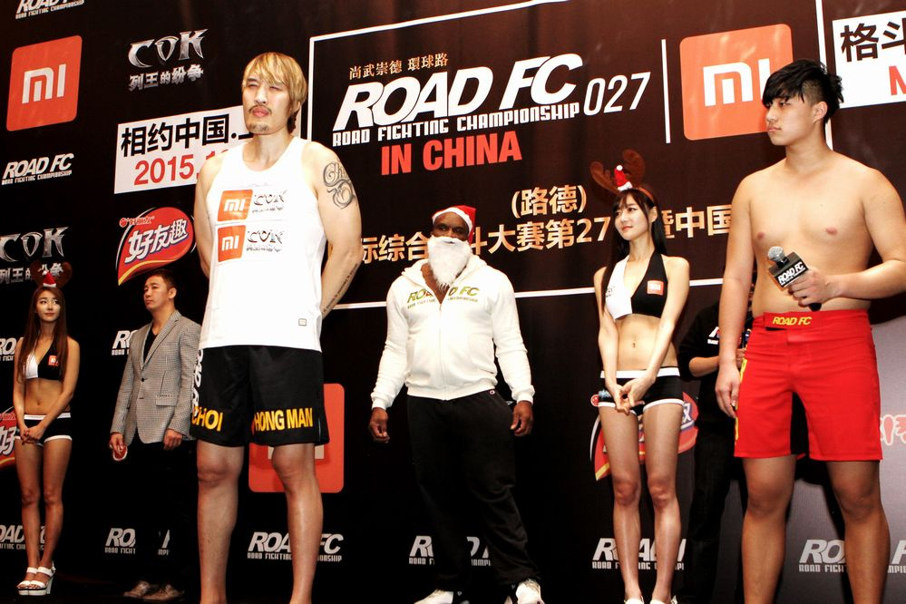 Road FC27 Weigh-in