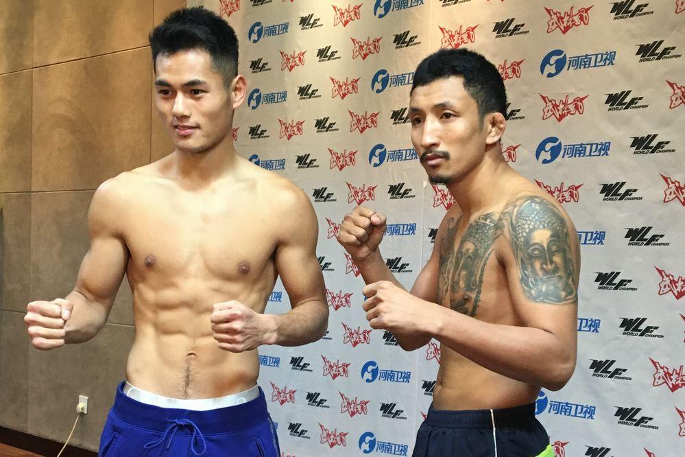 Wei Rui vs Pakorn