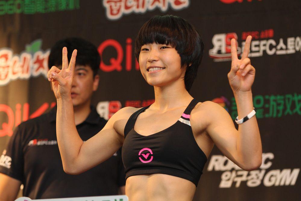 Park Jeong Eun