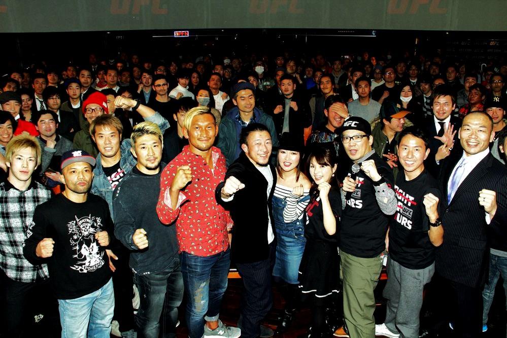 UFC FC