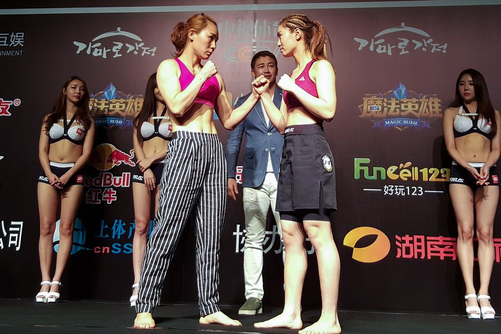 Road FC30 weigh-in