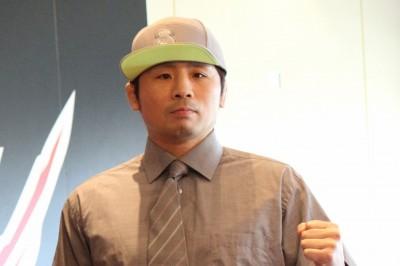 Ryuki Ueyama