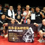 【Wardog10】試合結果 チョモランマ1/2、カン・ホサを初回TKO葬で戴冠
