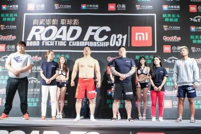 【RFC】ROAD FCの新リアリティTVショーは、韓国×中国の生き残りマッチ