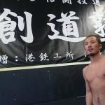 【Gladiator001】ユ・ジェナムと対戦する辻川凌平<01> 「地元で調子乗っているだけが嫌やった」