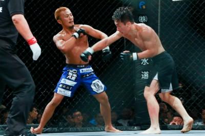 Tusjikawa vs Jae-nam 01